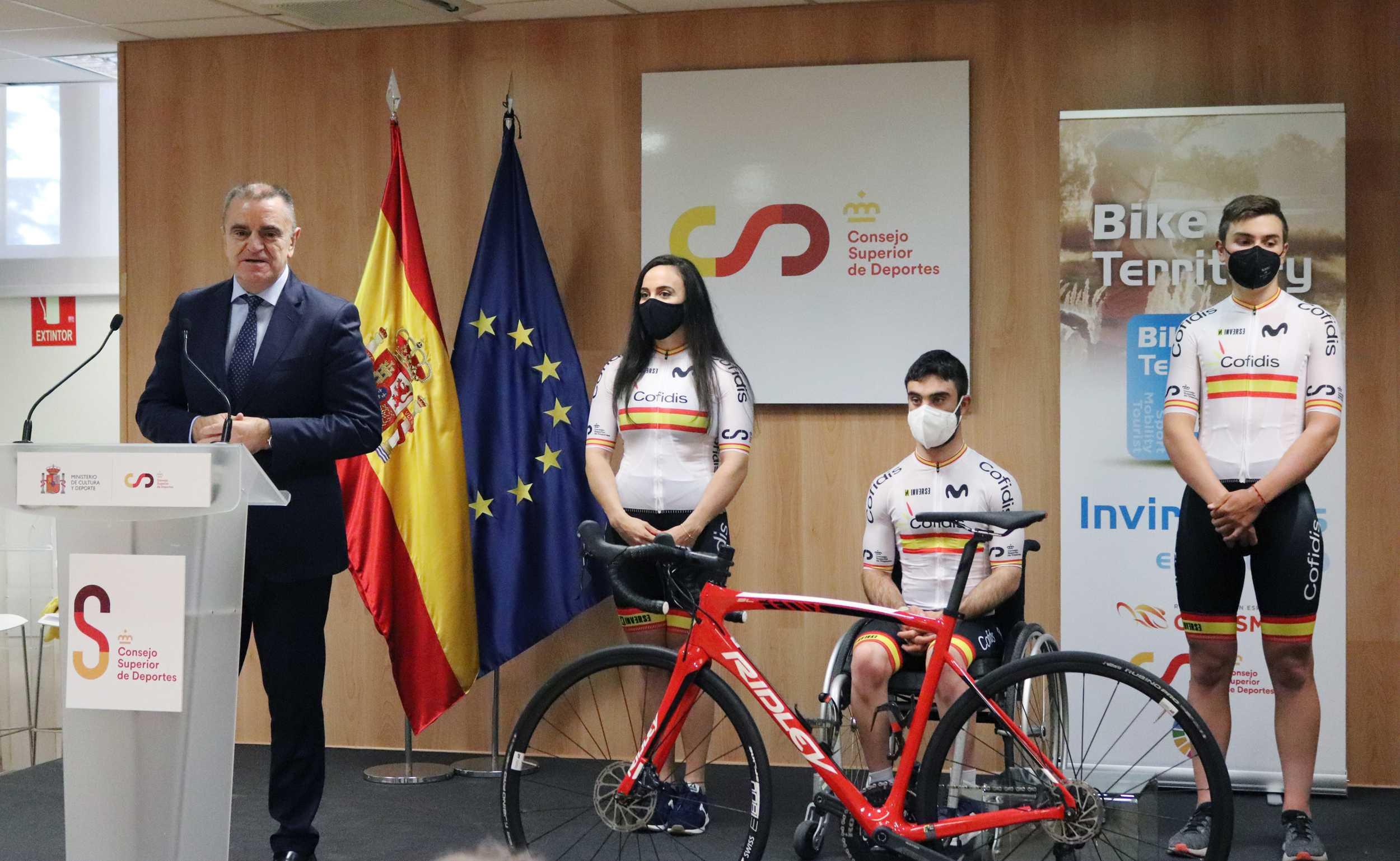 Acto de presentación del nuevo uniforme de la Selección Española de Ciclismo - Consejo Superior de Deportes