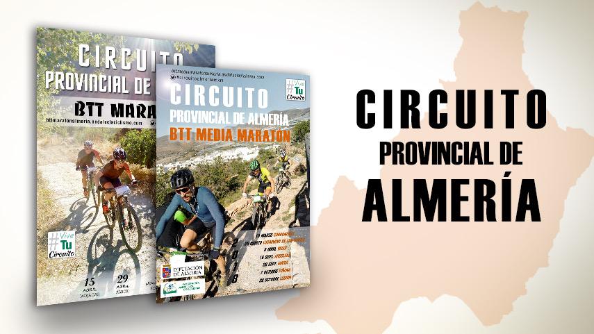 Fechas-Circuito-Provincial-Almeria-BTT-Maraton-y-Media-Maraton-2018-