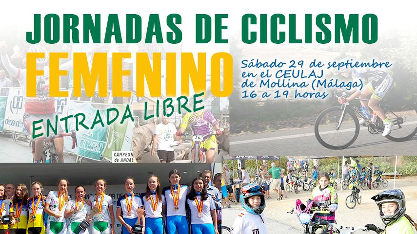 Jornada-de-Ciclismo-Femenino