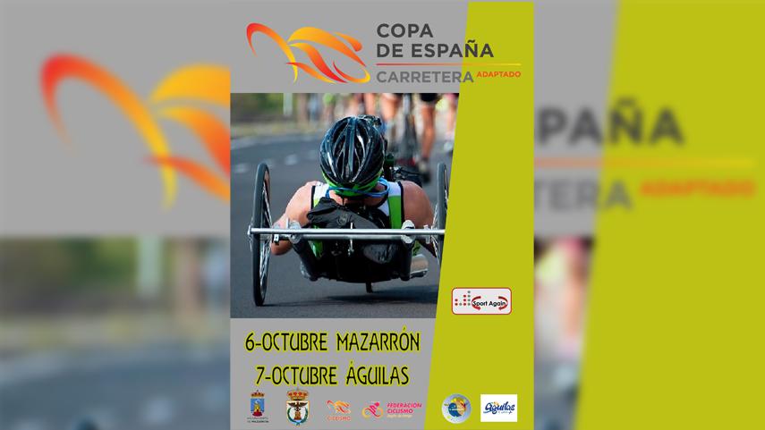 Doble-cita-este-fin-de-semana-con-la-Copa-de-Espana-de-Ciclismo-Adaptado