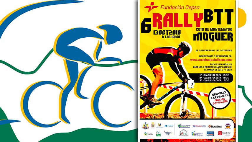 Moguer-sera-el-proximo-destino-del-Ranking-Andaluz-de-Rally