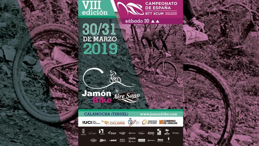 Abiertas-las-inscripciones-para-el-Campeonato-de-Espana-de-Ultramaraton-2019