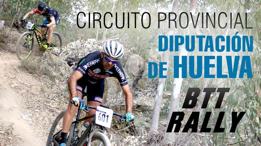 Fechas-del-Circuito-Diputacion-de-Huelva-BTT-Rally-2019-