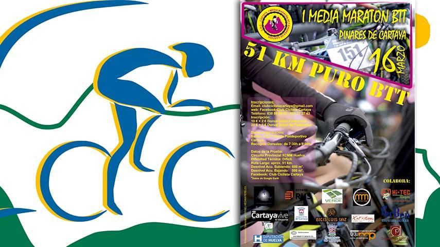 Las-Huelva-Series-XCMM-2019-se-estrenaran-en-Cartaya-el-16-de-marzo