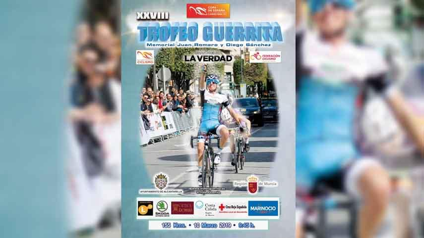 El-Trofeo-Guerrita-segundo-capitulo-de-la-Copa-Espana-elite-Sub23