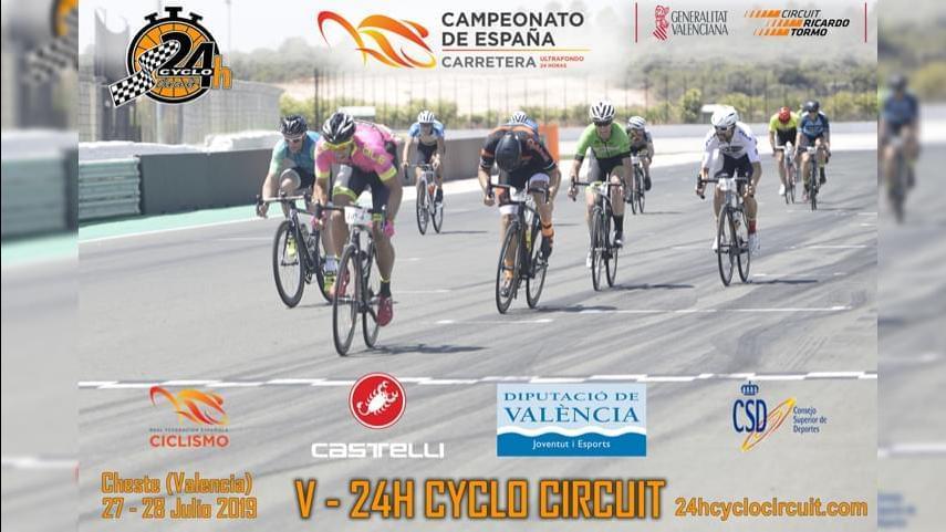 El-Campeonato-de-Espana-de-Ultrafondo-24-horas-abre-inscripciones