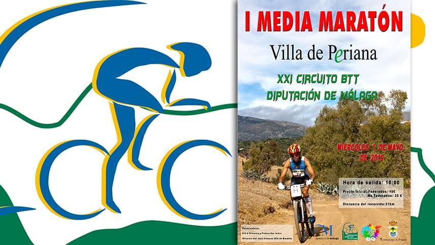 Periana-echara-el-telon-al-Trofeo-Apertura-de-Media-Maraton-de-Malaga-