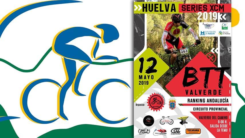 Las-HuelvaSeries-XCM-2019-se-reactivaran-en-Valverde-del-Camino