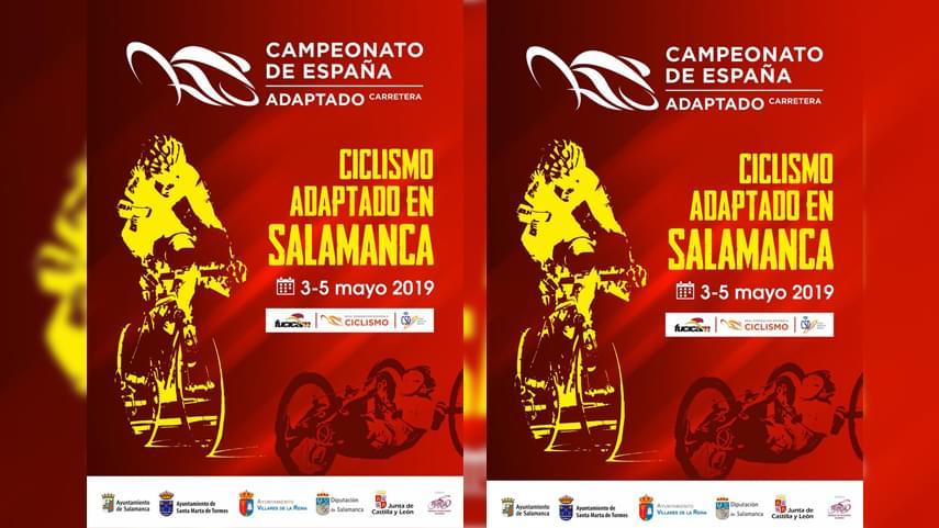 Salamanca-acoge-este-fin-de-semana-el-Campeonato-de-Espana-de-Ciclismo-Adaptado-en-Carretera-2019