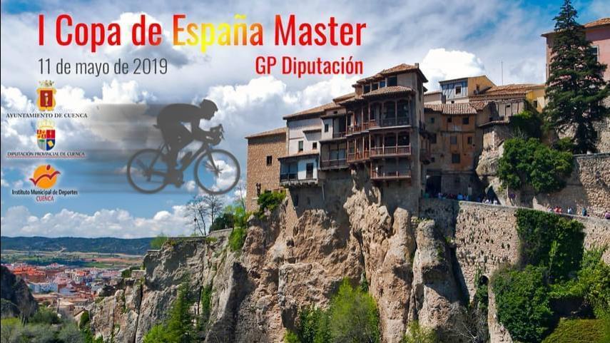 La-Copa-de-Espana-Master-se-traslada-a-Cuenca-para-su-quinta-prueba