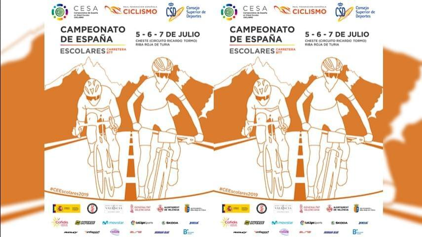 Los-Campeonatos-de-Espana-Escolares-se-celebraran-del-5-al-7-de-julio-en-Cheste-y-Riba-Roja-del-Turia