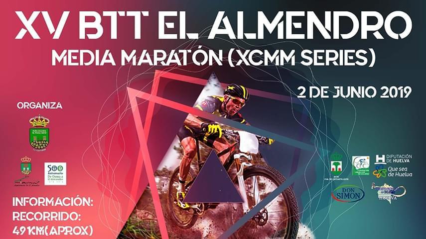 La-XV-Ruta-BTT-El-Almendro-marcara-el-paron-veraniego-de-las-Huelva-Series-XCMM