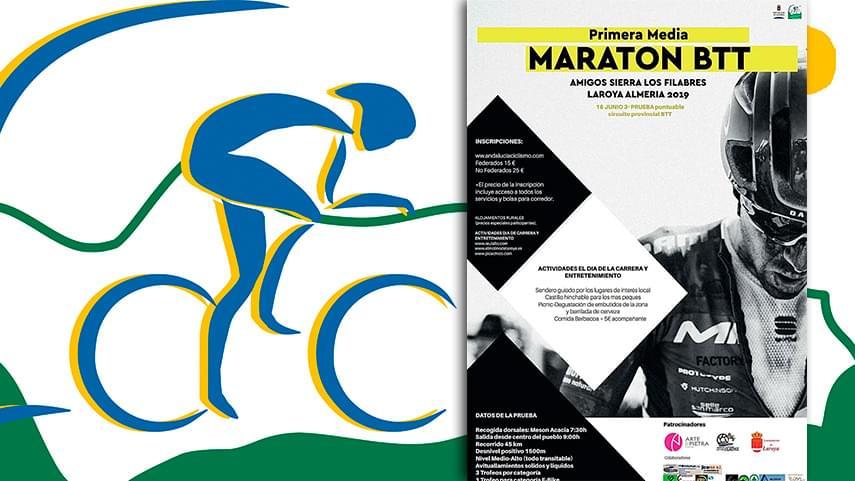 Laroya-un-nuevo-reto-para-el-Circuito-Almeria-BTT-Media-Maraton-2019-
