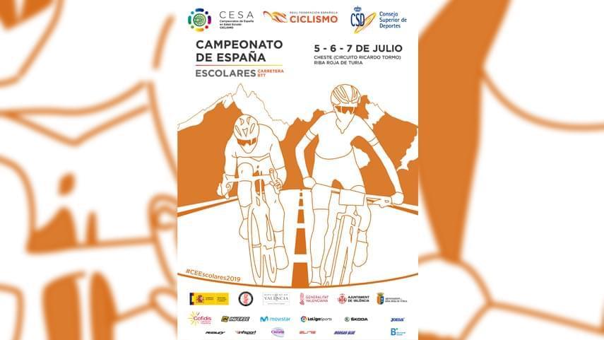 Abiertas-las-inscripciones-de-los-Campeonatos-de-Espana-Escolares-2019