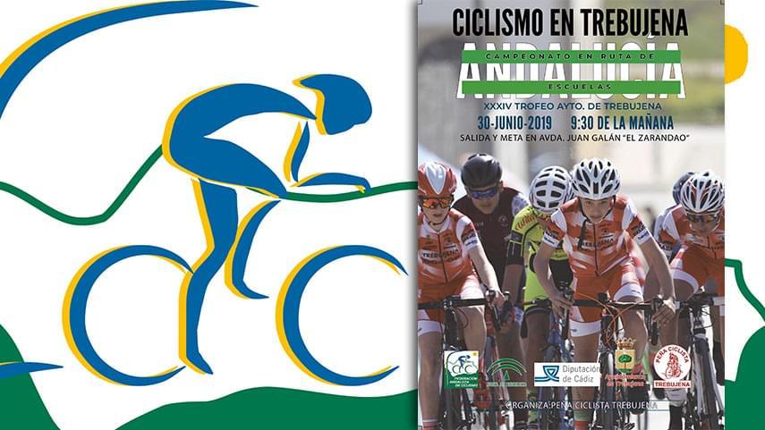 Trebujena-se-prepara-para-acoger-una-nueva-edicion-del-Campeonato-de-Andalucia-de-Carretera-Escuelas