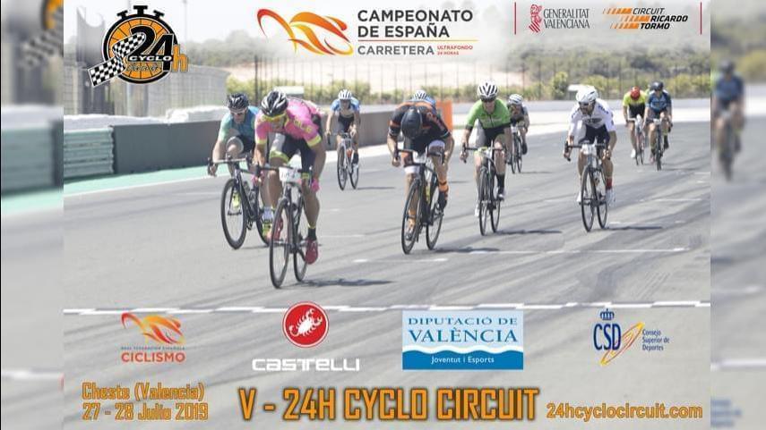 -El-Circuito-de-Cheste-acogera-la-I-edicion-del-Campeonato-de-Espana-de-Ultrafondo-24-horas