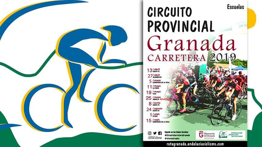 Nuevo-encuentro-santaferino-dentro-del-Provincial-de-Granada-de-Carretera-para-escuelas-y-cadetes