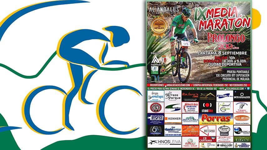 Cartama-celebrara-la-novena-edicion-de-su-media-maraton-dentro-del-Trofeo-Clausura-malagueno