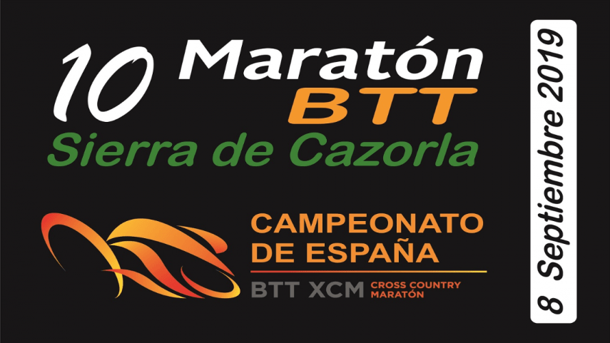 La-Sierra-de-Cazorla-coronara-a-los-nuevos-campeones-de-Espana-de-XCM