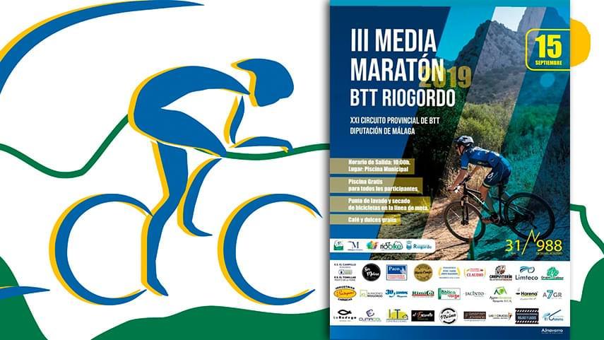 Riogordo-dara-continuidad-a-la-temporada-de-BTT-Media-Maraton-en-Malaga