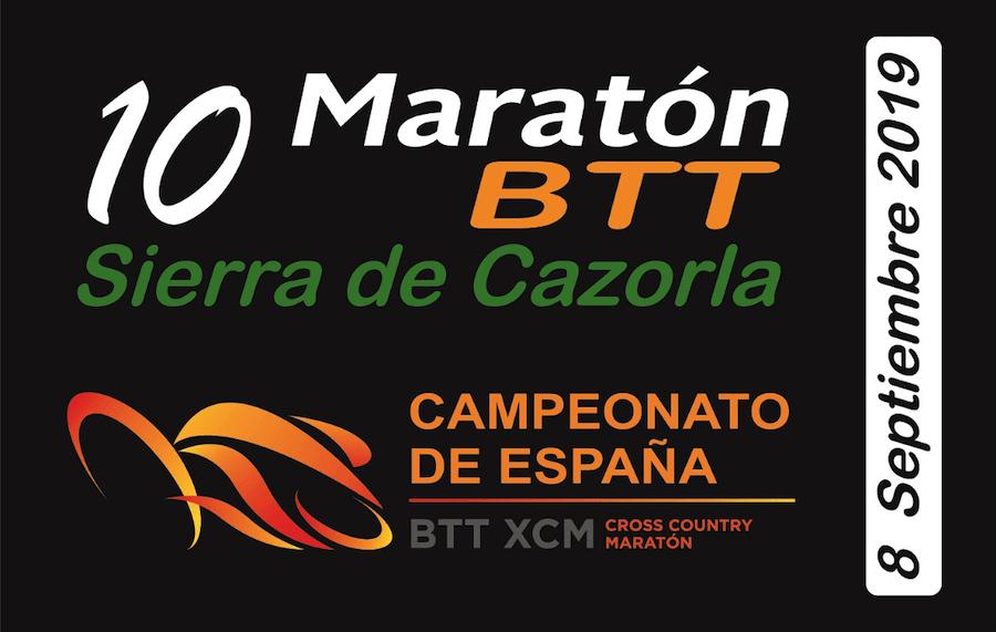Convocada-la-seleccion-de-Aragon-para-el-campeonato-de-Espana-XCM
