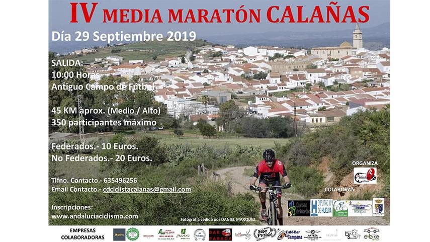 Las-Huelva-Series-XCMM-entraran-de-nuevo-en-accion-con-la-cita-de-Calanas