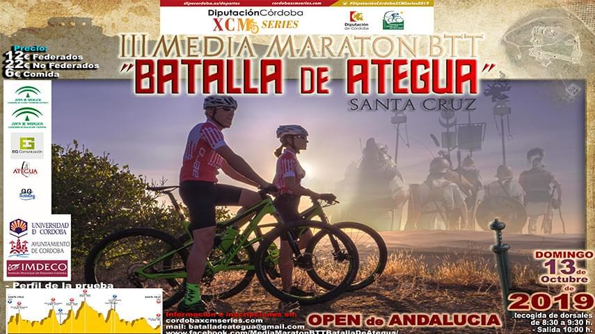 Santa-Cruz-cierre-por-todo-lo-alto-para-el-Open-Andalucia-BTT-Media-Maraton-a��19