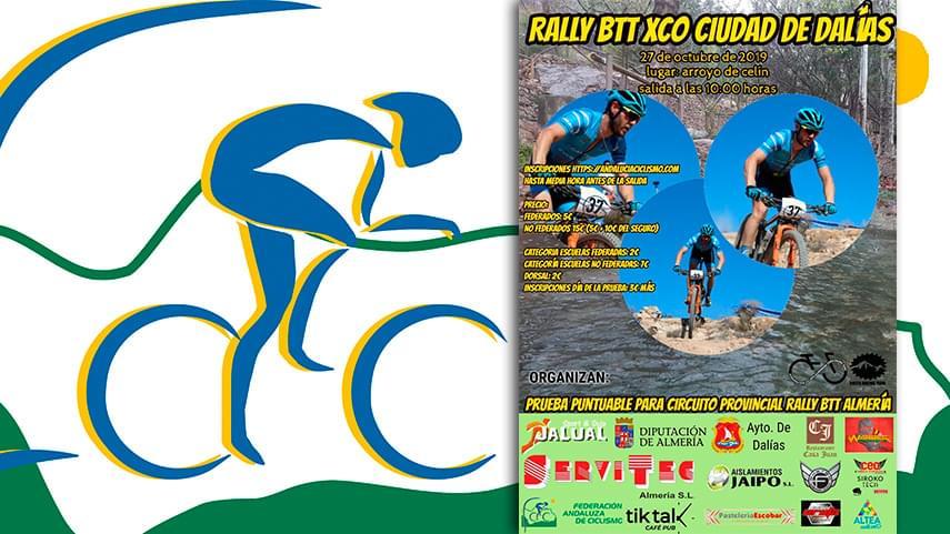 Los-titulos-del-Circuito-Almeria-BTT-Rally-se-deciden-en-Dalias