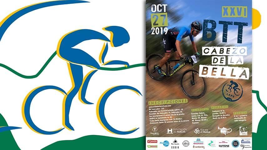 Lepe-despedira-el-Circuito-Diputacion-de-Huelva-BTT-Rally-2019