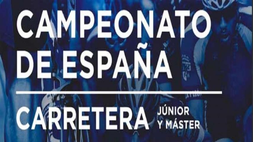LA-RFEC-CONCEDE-LA-ORGANIZACIoN-DEL-PRoXIMO-CAMPEONATO-DE-ESPANA-JUNIOR-Y-MaSTER-A-LA-FCIB