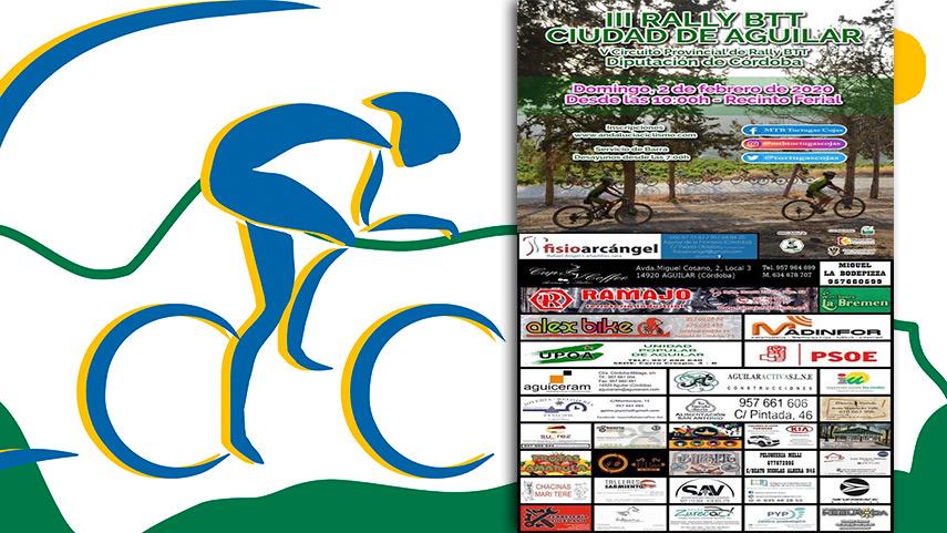 Aguilar-metera-una-marcha-mas-al-Circuito-Diputacion-Cordoba-XCO