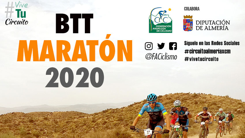Fechas-del-Circuito-Provincial-de-Almeria-de-BTT-Maraton-2020