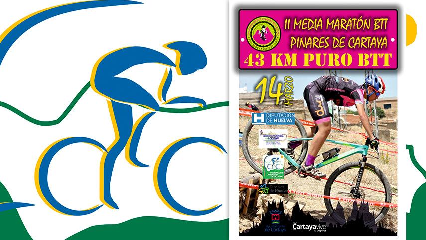 Las-Huelva-XCMM-Series-2020-se-estrenaran-en-Cartaya