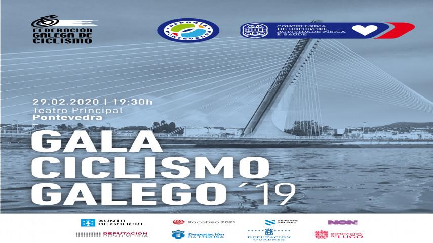 O-ciclismo-galego-celebra-este-sabado-a-sua-Gala-anual-no-Teatro-Principal-de-Pontevedra--