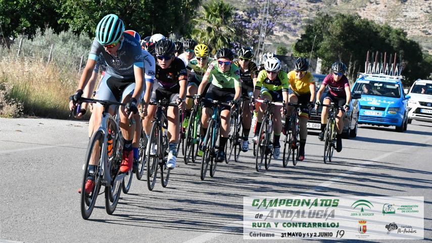 Cambio-de-fecha-para-el-Campeonato-Andalucia-Ruta-Feminas-Cadete-y-Junior-2020