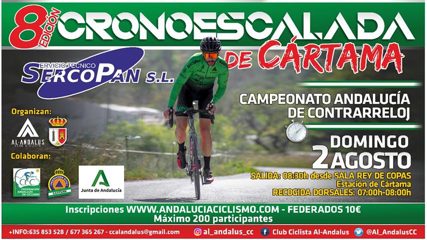 Continua-abierto-el-proceso-de-inscripcion-para-el-Campeonato-de-Andalucia-de-Contrarreloj-2020-hasta-el-26-de-julio