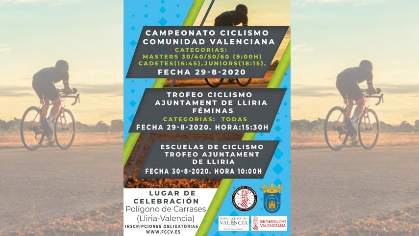 Escuelas-de-Ciclismo-Lliria-retoma-el-domingo-30-de-agosto-la-temporada-en-la-provincia-de-Valencia
