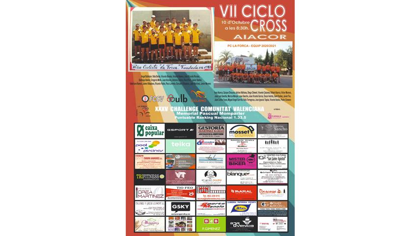 Abiertas-la-inscripciones-para-el-VII-Trofeo-Ciclocros-Aiacor-2020