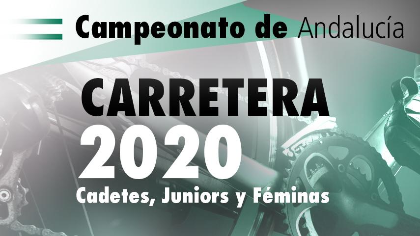 Trebujena-acogera-en-octubre-los-Campeonatos-de-Andalucia-de-Carretera-para-Cadete-Junior-y-Feminas
