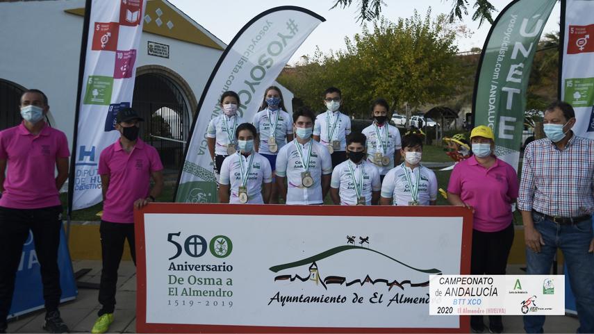 Las-Escuelas-demuestran-su-fortaleza-en-el-Campeonato-Andaluz-XCO-de-El-Almendro-