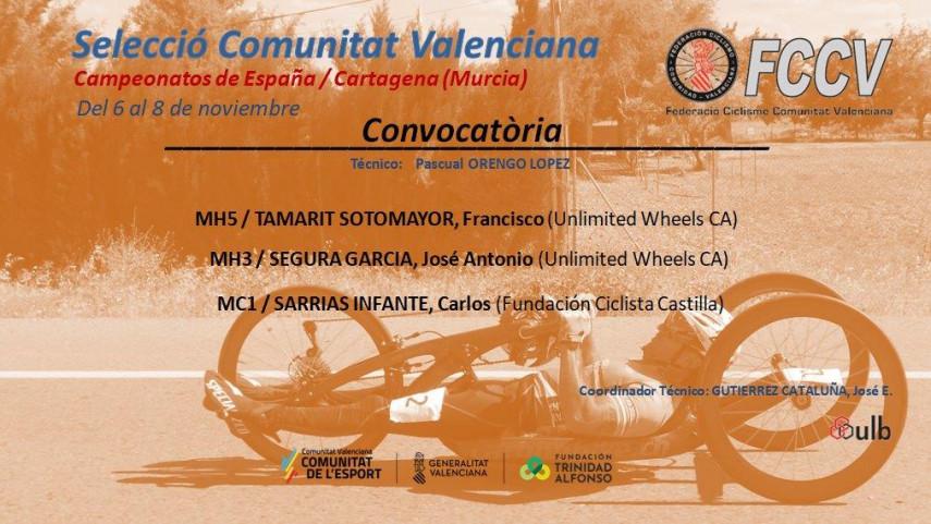 Seleccion-autonomica-de-ciclismo-adaptado-para-el-Campeonato-de-Espana-de-Cartagena