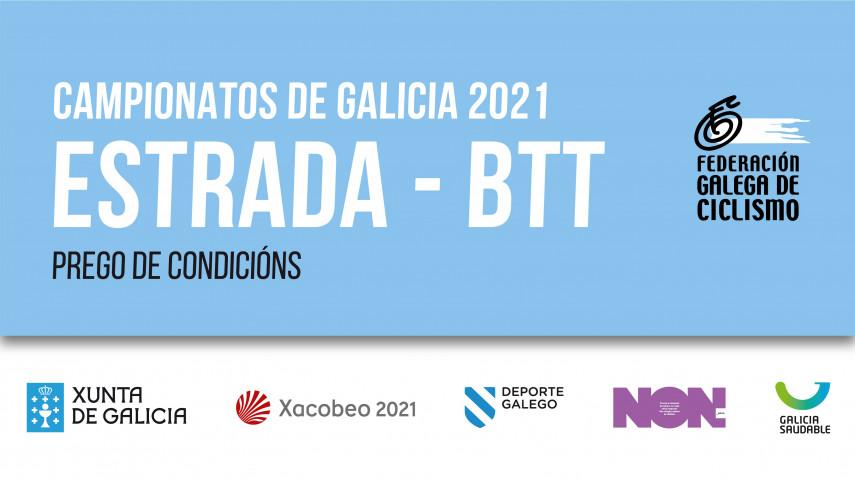 Campionatos-de-Galicia-2021