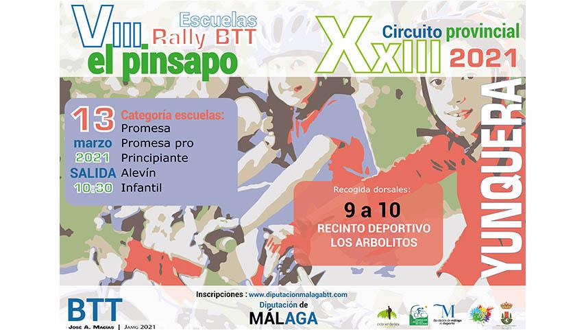 El-XXIII-Circuito-Diputacion-de-Malaga-de-Escuelas-echara-a-andar-el-13-de-marzo-en-Yunquera