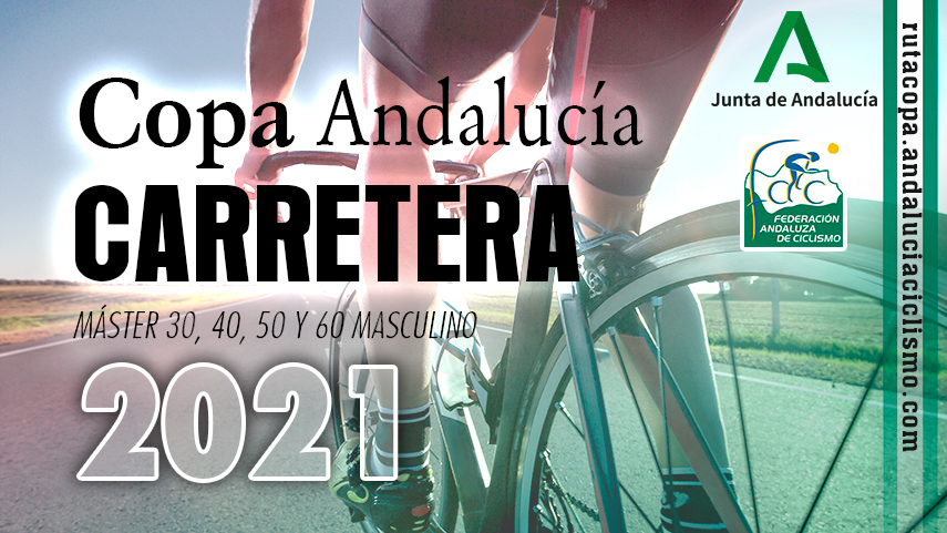 Fechas-de-la-Copa-Andalucia-Masters-2021