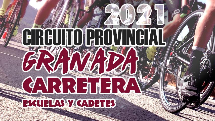 Presentamos-el-Circuito-Provincial-de-Granada-Carretera-Escuelas-y-Cadetes-2021-