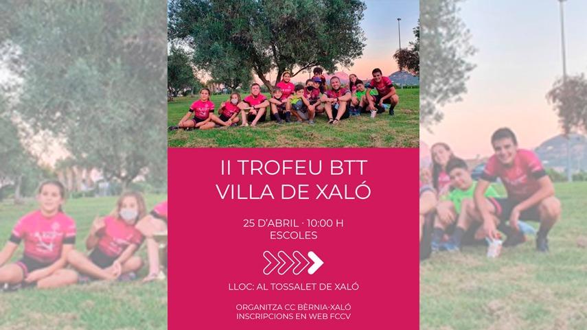 Escuelas-BTT-Abiertas-las-inscripciones-para-el-II-Trofeu-BTT-Villa-de-Xalo