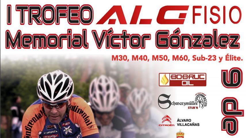 I-Trofeo-ALG-Fisio-de-Tres-Cantos-homenajeara-el-9-de-Mayo-en-Tres-Cantos-a-Victor-Gonzalez-Lopez