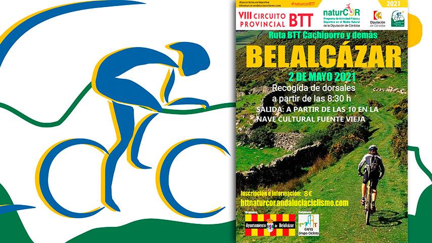 El-VIII-Circuito-Provincial-de-BTT-NaturCor-regresara-en-Belalcazar