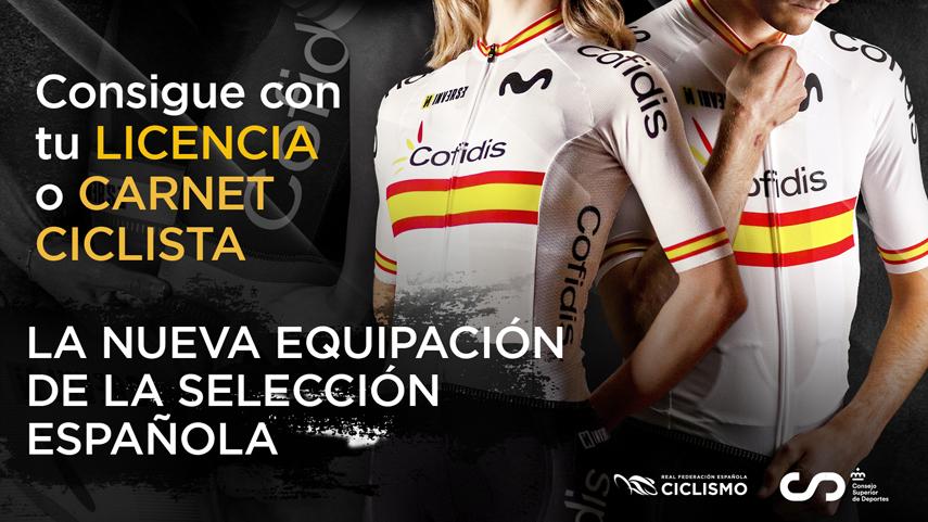 Llevate-la-nueva-equipacion-de-la-Seleccion-Espanola-con-tu-licencia-o-carnet-ciclista