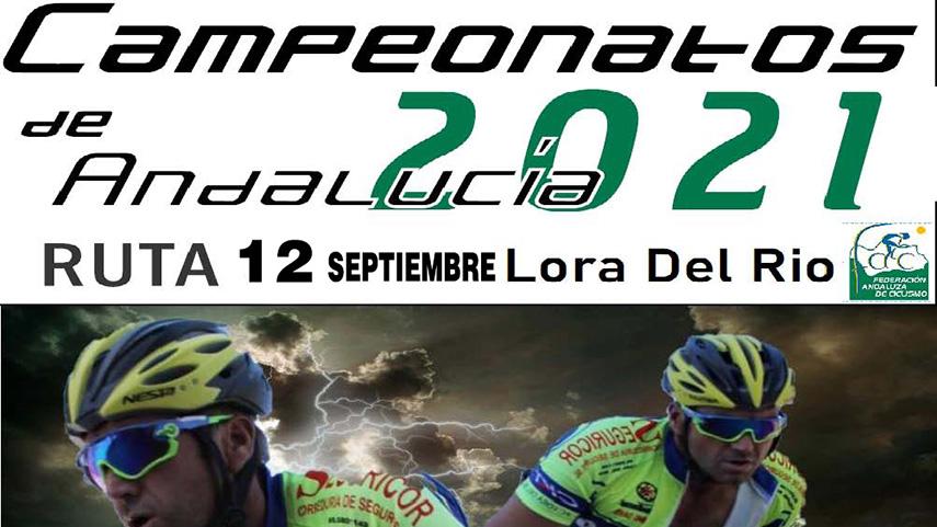 Aplazado-el-Campeonato-de-Andalucia-de-Carretera-Master-Masculino-al-12-de-septiembre
